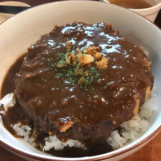 メンチカツ丼 和風カレーソース(メンチケン )