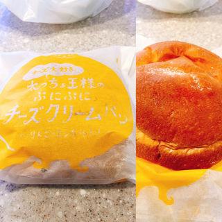 チーズ大好き 太っちょ王様のぷにぷに クリームチーズパン(BENKEI  (ベンケイ))