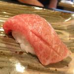 大トロ(たく海 )