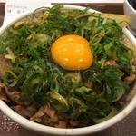 ネギ玉牛丼(並)(すき家 末広町店 )