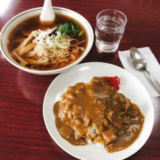 ラーメン&カレーセット(栄屋ミルクホール (サカエヤミルクホール))