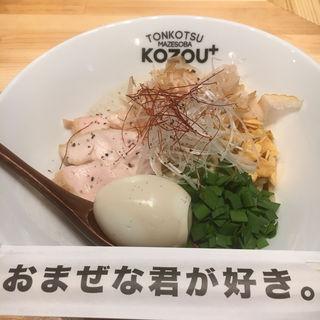 ポタチキMAZE(豚骨まぜそば KOZOU+)