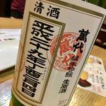 日本酒 立春 朝搾り