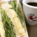 サンドイッチ&ホットコーヒー