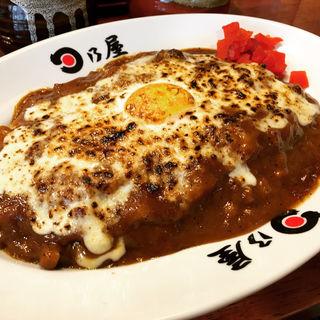 焼きチーズ温玉カレー(日乃屋カレー 茅場町店 )