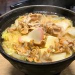 キムチ鍋(めし鈴谷 )