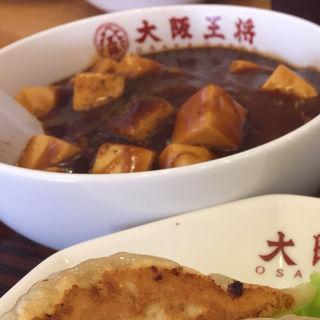 麻婆丼 (小)(大阪王将 高石店 )