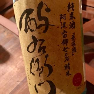 日本酒  酉与右衛門(酔右衛門) (コノ花まひろ )