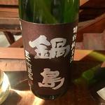 日本酒 鍋島 三十六萬石 特別純米酒Classic