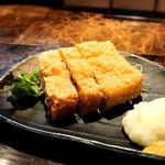 栃尾のジャンボ油揚げハーフ(ねぎ納豆)