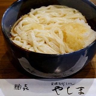 おろししょうゆうどん(やしま 円山町店)