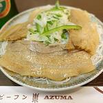 肉ロースビーフン(ビーフン東 (ビーフンアズマ))