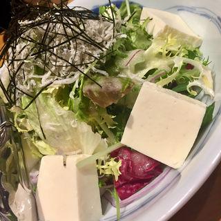 豆藤とうふとジャコのサラダ(千早清介 )