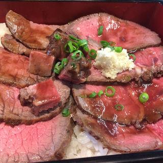 ローストビーフ定食(ビストロBON)