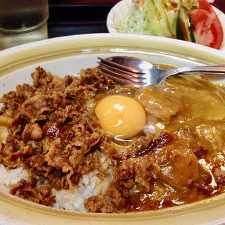 牛丼カレー(牛力 )