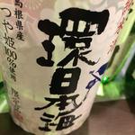 日本酒 環日本海