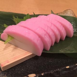 板わさ(まるとく食堂)