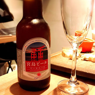 宮島ビール(ピッツェリア メリ プリンチペッサ)