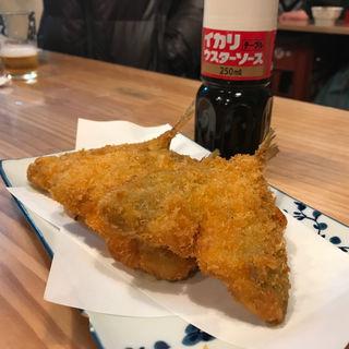 アジフライ(大久保酒店)