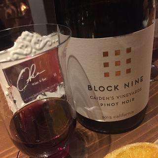 BLOCK NINE Caiden's PINOT NOIR 2015(Wine & Bar Oka)