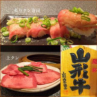 炙りタン寿司(焼肉バンビーノ芦屋店)
