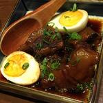 梅山豚のトロトロ角煮