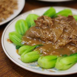 牛肉とチンゲン菜のオイスターソース炒め(民生 廣東料理店 (広東料理店 ミンセイ・カントンリョウリテン))