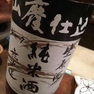 日本酒 菊姫 山廃純米原酒(馬場頭 ふろ (ババガシラフロ))
