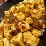 麻婆豆腐丼(二代目 けんのすけ  (【旧店名】けんのすけ 本店))