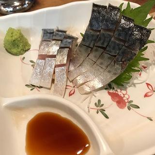 自家製〆サバ(浜焼酒場 魚○ (魚○))