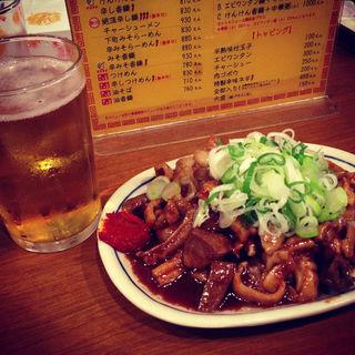 ガッチャン(味噌)(麺・粥 けんけん (めんかゆけんけん))