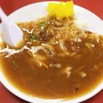 中華カレー