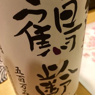 日本酒 鶴齢 特別純米酒 五百万石(たく海 )