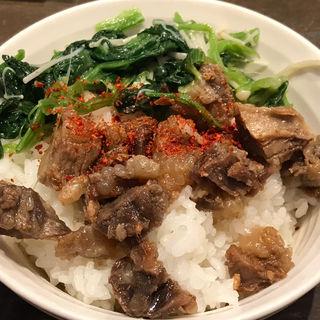 塩牛スジのせご飯(超豚骨 濃度8)