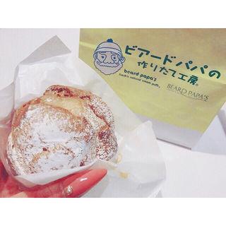 パイシュークリーム(ビアードパパ 静岡パルシェ店 )