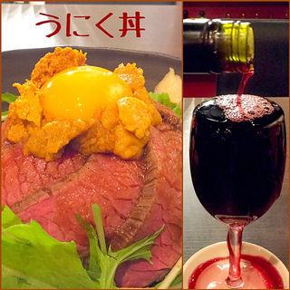 うにく丼(ワイン食堂ビストロJIN)