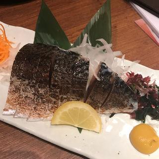 炙り金華サバ(東北だべさ )