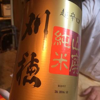 刈穂 山廃純米超辛口(はま蔵)