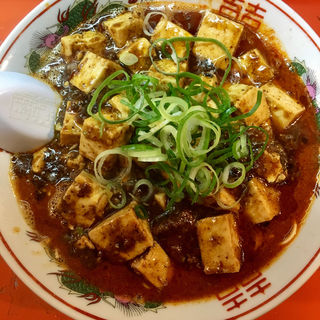 赤ラーメン 辛さ6倍 スープ少 麻婆豆腐のせ(二代目 けんのすけ  (【旧店名】けんのすけ 本店))