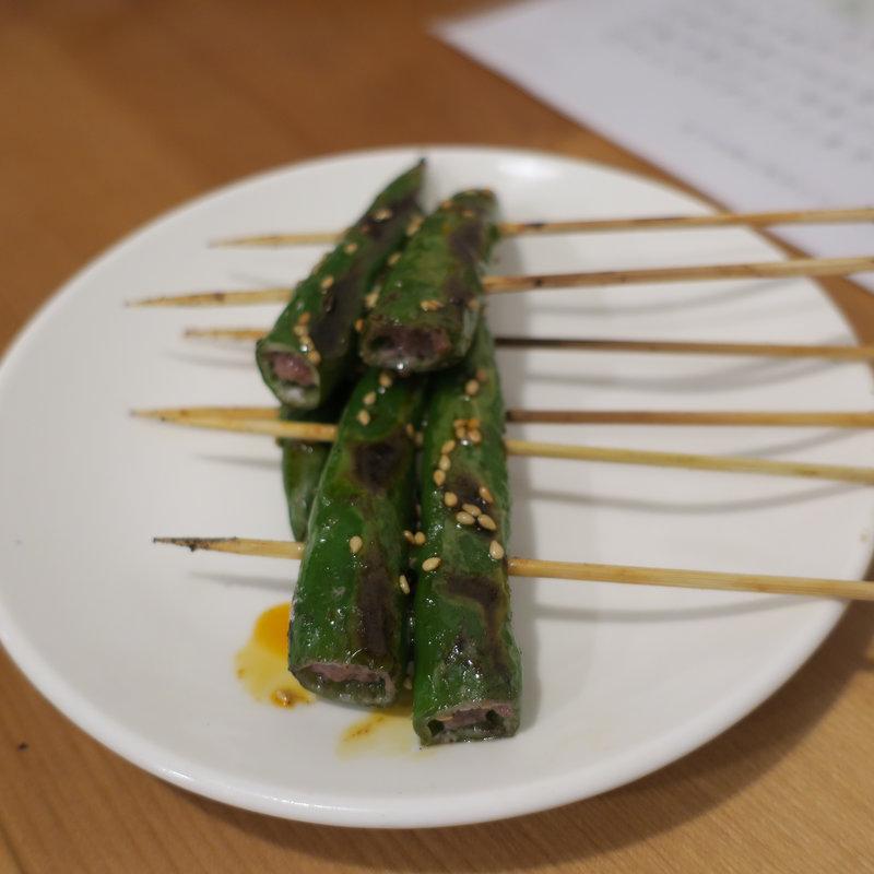 ラム肉詰め青唐辛子(1本)