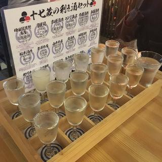 KISSUI 十七種の利酒セット(伏水酒造小路)