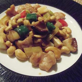 鳥肉のカシューナッツ炒め(鉄板焼 よこはま )