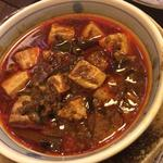 激辛麻婆豆腐