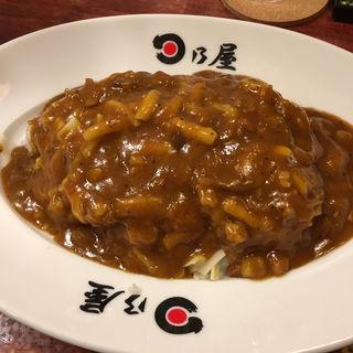チーズカレー(日乃屋カレー 茅場町店 )
