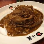 期間限定 牛丼カレー