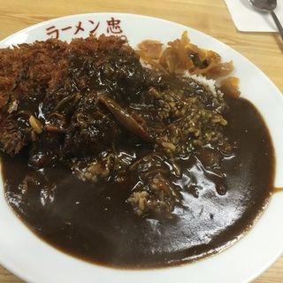 カツカレー(ラーメン とんかつ 忠 (ちゅう))