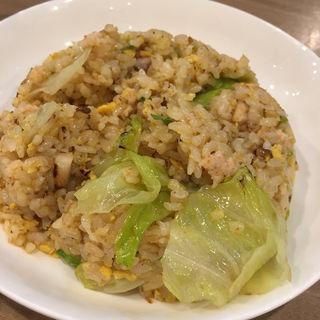 カニレタス炒飯(祥和)