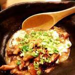 牛すじの味噌煮込み(遊食館 えん家)