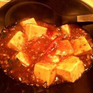 麻婆豆腐(中華&日本酒バル~ぼぶ)