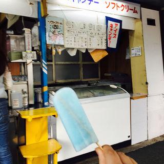 ソーダ味(銀閣寺キャンデー店 )